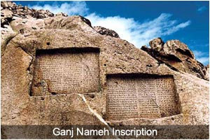 Hamedan, Ganj Nameb Inscription
